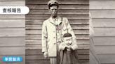 【事實釐清】網傳圖片「傳說1913年美國郵政第一次推出寄送包裏的服務...就有父母親鑽漏洞,把小孩貼上郵票,直接寄到目的地...一直到1920年修法規定不能寄小孩以後,才絕跡」?