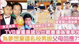 【東京奧運】吳諾弘做劍擊手出戰奧運為港爭光 為夢想棄讀名校男拔 父母點回應 | 熱話 | Sundaykiss 香港親子育兒資訊共享平台