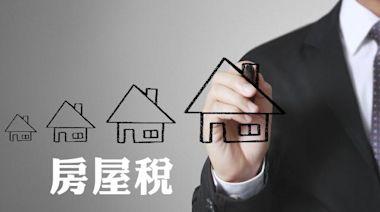 房屋稅5/1開徵,「這情況」可展期