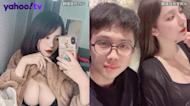 孫安佐女友低調為他慶生 生日低胸裝跟平常比差很大