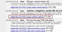 How To Download And View Wikipedia Offline