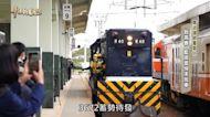 致青春 藍皮普快末班車 |南迴鐵路電氣化|華視新聞雜誌