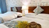 長榮國際連鎖酒店自10月20起推出超值線上旅展   蕃新聞