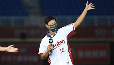 盧彥勳當動滋券代言人「好想中」 想帶全家看比賽正努力變業者
