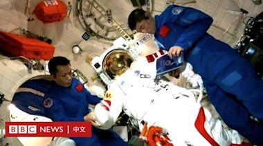 首次入住空間站的中國宇航員怎麼生活和工作