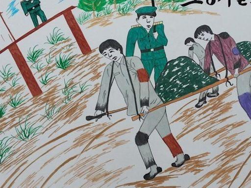 國際簡報|南韓人權組織︰ 北韓奴役政治犯|日福島2月地震現首名死者|印尼錫納朋火山噴1500米火山灰|亞美尼亞總理控軍方意圖政變 | 蘋果日報
