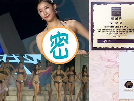 賣翻全亞洲!韓國選美【指定它】無鋼圈內衣再進化 | 蘋果新聞網 | 蘋果日報