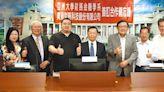 亞大、台灣寶碩 打造中部金融基地