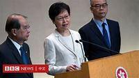 林鄭月娥撤回《逃犯條例》修例:眾口難調之舉 - BBC News 中文