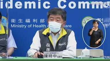 日本贈台AZ將於6/17起二次配發! 指揮中心公布疫苗分配量