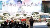 金門殉職軍官公祭 蔡英文:加速新式戰車採購