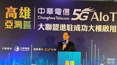中華電董座:5G網路環境成熟後 資費可能出現調整