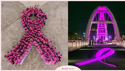 雅詩蘭黛集團2021粉紅絲帶乳癌防治宣導點燈記者會,團結你我,終結乳癌! | 品牌新聞 | 妞新聞 niusnews