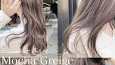 摩卡奶茶色、醇厚奶霜色、漾光奶茶色!流行棕色髮全收錄,不只顯白、髮質還變更好