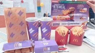 麥當勞BTS套餐完售?網曝2處買得到