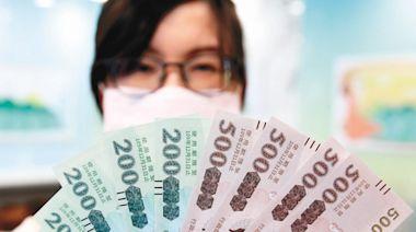 經濟周報:現金還是五倍券? 看看香港怎麼做