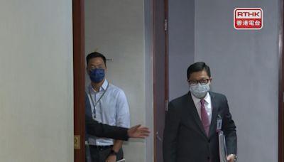 鄧炳強沒回應國際特赦關閉香港辦事處提問 - RTHK