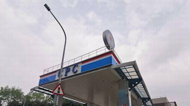 油價6連漲 汽柴油每公升將各漲1角