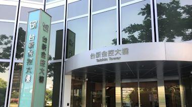 台新金理專A客戶3.47億 遭金管會重罰3000萬創史上最高 | 蘋果新聞網 | 蘋果日報