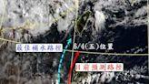 彩雲颱風向西調 專家:最佳補水路徑