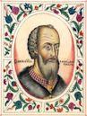 Basilio I de Moscú