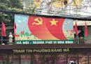 越南13大提計畫 盼發展數位經濟