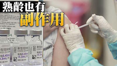 BNT副作用不限年輕人!熟齡打完發燒頭爆痛 原因出在這 | 蘋果新聞網 | 蘋果日報