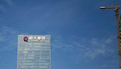 【救命稻草】恆大2.6億美元海外債券獲延期3個月 重新掛牌港股交易立即重挫10%--上報