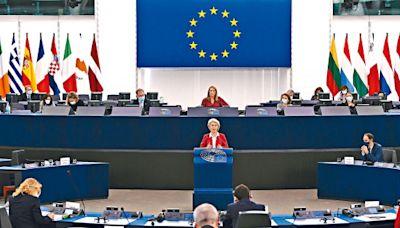 歐議會表決合作報告 籲更名設駐台辦事處
