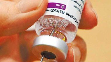 「AZ疫苗副作用是血栓」歐盟認了! 指揮中心拍板:繼續接種疫苗