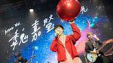 魏嘉瑩首唱〈玫瑰少年〉 致敬前輩蔡依林