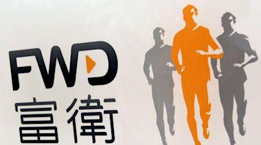 FT Lex專欄|李澤楷-前股壇神童藉保險IPO捲土重來