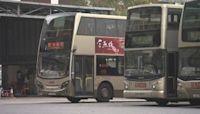 九巴向殘奧香港運動員送一年免費坐巴士及巴士命名權
