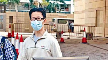 乾冰膠樽掟警署 暴力示威男囚三月 | 星島日報