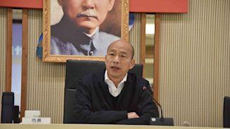 韓國瑜出席農漁會幹部餐會 外界推測是王金平放下恩怨相挺--上報