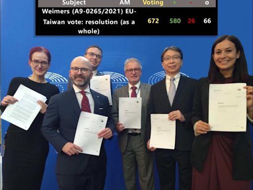 歐洲議會580:26通過挺台報告// 促歐盟正名台灣辦事處