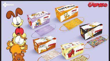 【H Plus Mask】Garfield口罩公開預售(即日起至售完止)
