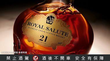 威士忌之王再創全新里程碑 | 蘋果新聞網 | 蘋果日報