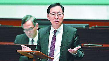 陳健波2,300多萬沽海怡半島 | 蘋果日報
