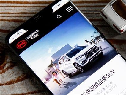 比亞迪(01211.HK)4月汽車產量增44.8% 銷量升42.2%