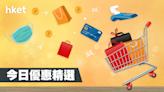 【消費優惠】八月堂買指定食品享9折 天地全綫圖書85折 - 香港經濟日報 - 理財 - 精明消費