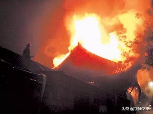1923年故宮失火,金店老闆50萬買下所有灰燼,清點之後賺翻了