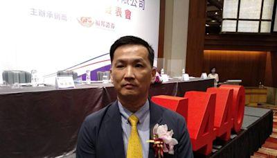 宜新董事長邱倉沛:高毛利產品營收占比帶動毛利提升 - 工商時報