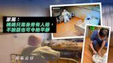 【限制探訪】腦退化婆婆住隔離病房 醫護製充氣公仔陪伴