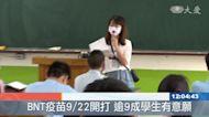 預防引發心肌炎 香港BNT疫苗打在大腿上