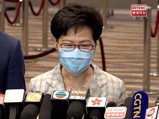林鄭月娥稱投票率反映各界別分組成員支持新選舉制度 - RTHK