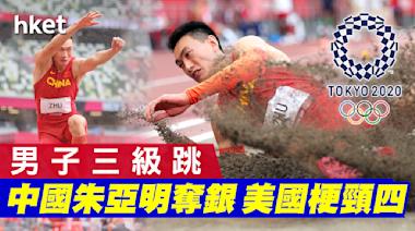 【東京奧運】男子三級跳中國朱亞明奪銀 美國梗頸四 - 香港經濟日報 - 中國頻道 - 社會熱點