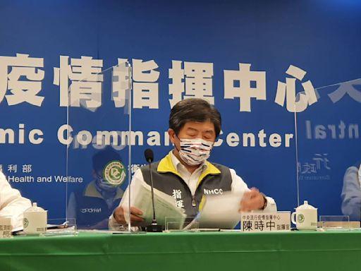 疫苗接種第五輪8月5日開放預約 指揮中心14時記者會說明