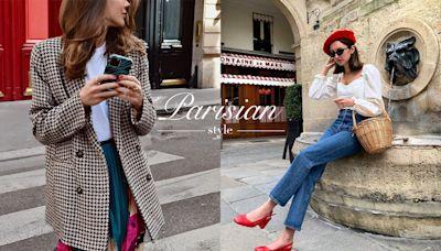 一點復古加一點摩登,法式風情的完美配搭:#編輯精選 3位巴黎穿搭達人 - The Femin