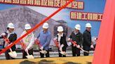羅東轉運站新建工程 動土